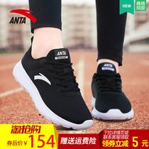 安踏运动鞋男鞋子2019新春季官网品牌纪念款休闲鞋网面透气跑步鞋