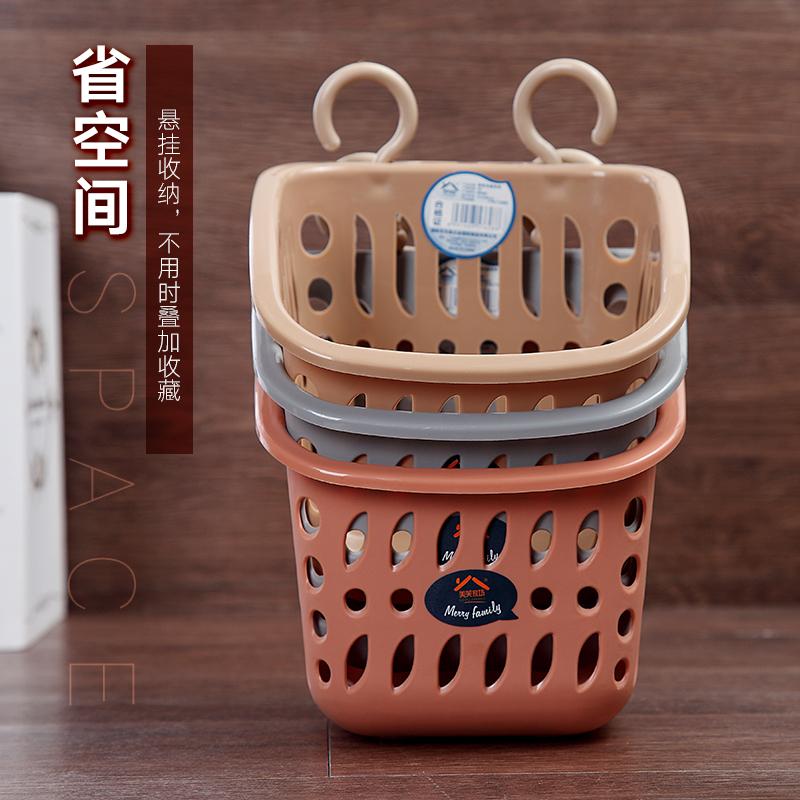 塑料收纳小挂篮