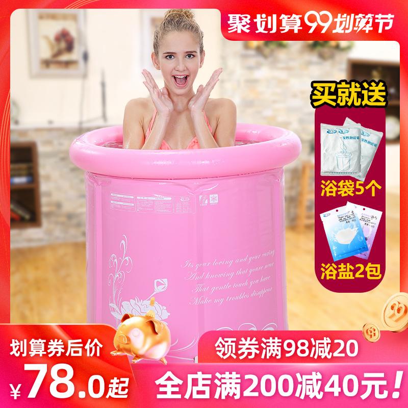 伊润加厚省水 折叠浴桶 成人浴盆 充气浴缸 沐浴桶泡澡桶洗澡桶