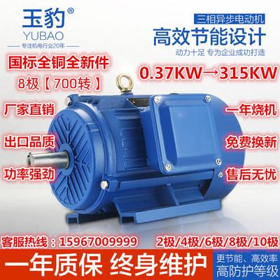 三相异步电动机国标8极1.5/2.2/3/4/5.5/7.5/11/15KW全铜电机马达