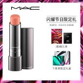 【新品上市】MAC/魅可丰润蜜吻系列 水润口红唇膏 限定金属外壳