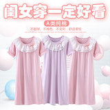 Girls nightdress summer short-sleeved thin section children's pajamas female summer princess big boy little girl cotton home service