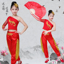 Children's Chorography Performing Clothes with Chinese Style and Ethnic Dance Dresses Children's Fan Dance Performing Clothes of 61 Festivals for Girls