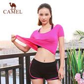 骆驼春夏运动套装瑜伽服女修身跑步服 假两件健身服女三件套舒适