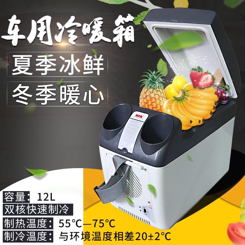 冰箱扶手箱