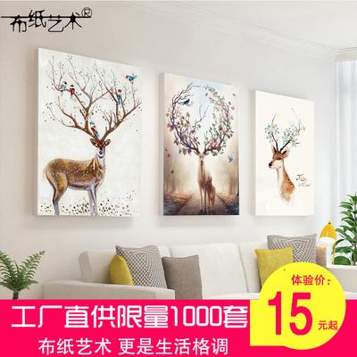 客厅装饰画欧式麋鹿挂画水晶画沙发背景墙画卧室三联画壁画无框画今日特惠