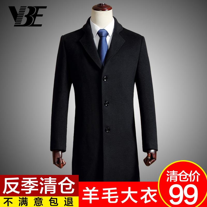冬季休闲大衣