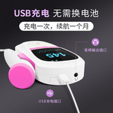Angel voice fetal heart monitor pregnant women home radiation no medical stethoscope charging fetal heart rate Doppler