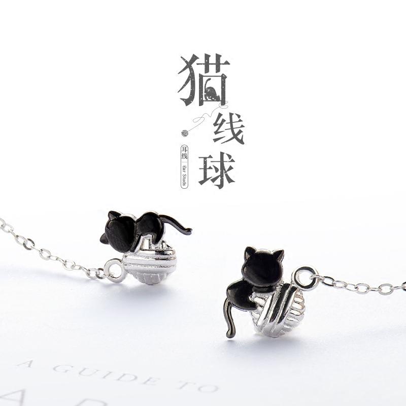 花芽原创猫线球耳线女长款纯银气质韩国简约百搭个性耳环耳坠潮人