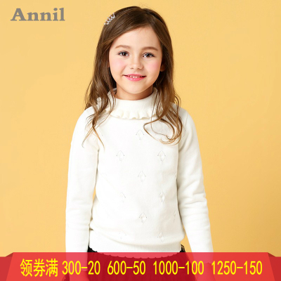 安奈儿童装女童毛衣秋冬季中大童高翻领纯色棉线衫线衣EG734366