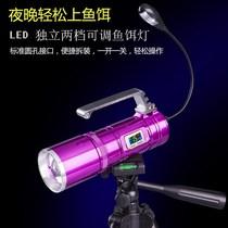 紫蓝光钓鱼灯电池充电高亮强光台钓灯野战连双光源大功率夜钓灯