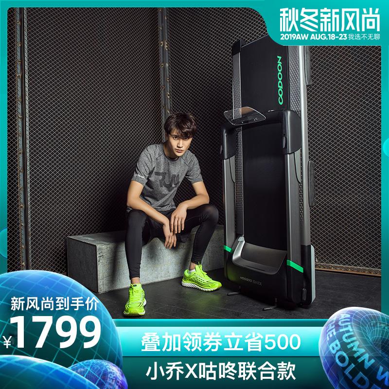 小乔C3智能跑步机家用款超静音减震室内小型折叠电动抖音健身简易