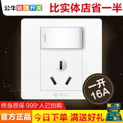 Bull 16a air conditioning socket panel with switch home three holes one open high power type 86 water heater 16 An