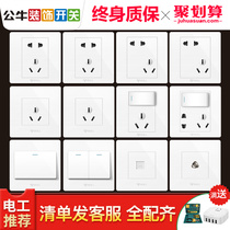 Bull switch Socket Type 86 home socket wall-type wall with an open usb5 five hole dark Panel switch