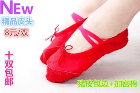 帆布皮头两底练功猫爪鞋形体舞蹈鞋布头猫爪鞋软底鞋芭蕾舞鞋驼色
