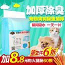 宠物小狗狗尿片加厚除臭尿垫吸水尿布泰迪狗猫尿不湿一次性100片