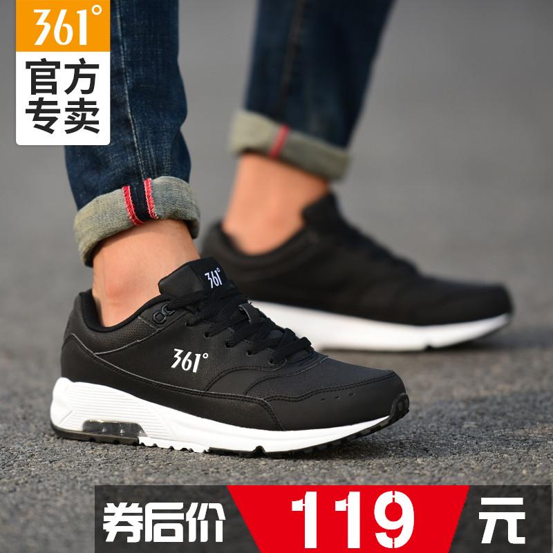 361运动鞋男鞋秋季皮面学生透气跑步鞋休闲鞋361度冬旅游鞋跑步鞋