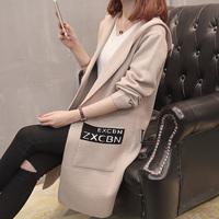 女款韩版军大衣