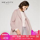 预售|羊毛MECITY女装翻驳领收腰系带双面呢毛呢大衣外套
