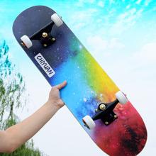 驰远四轮滑板青少年初学者儿童男孩女生成人双翘4公路专业滑板车
