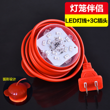 3C Certified Chinese Red Lantern LED Light Source Power Wire Two-pin Plug Palace Lantern Accessories