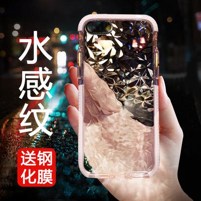 苹果6s手机壳新款8plus硅胶套软全包防摔7新款iPhone7潮牌6plus女