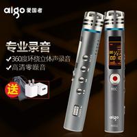 爱国者R5511录音笔专业高清降噪微型迷你远距学生MP3播放器外放8G