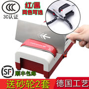 Authentic German small sharpening artifact household electric knife sharpener 220v high precision automatic grinding knife machine