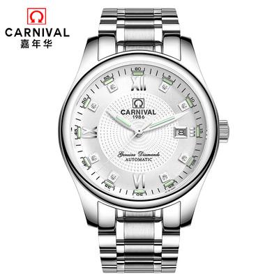 h3自發光手表
