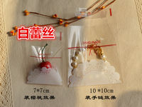 10*10cm self-adhesive bag collection / beautiful and beautiful plastic bag gift candy packaging bag a pack of 100