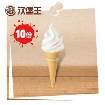 尊礼卡蛋糕券冰激凌50500300200哈根达斯卡冰淇淋现金券