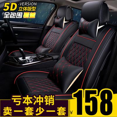 新款启辰专车专用座套四季通用D60T70T90汽车坐套坐垫全包围定制