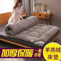单人子母床可拆洗床套折叠薄1.2上下铺加厚0.9m学生宿舍床垫