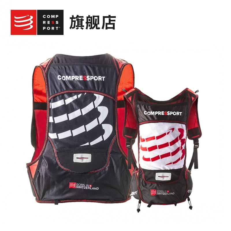 COMPRESSPORT/CS 男女140g轻量越野跑马拉松双肩背心式水壶袋背包