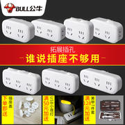 Bull socket wireless plug home authentic one minute two three multi-function plug one turn porous panel converter