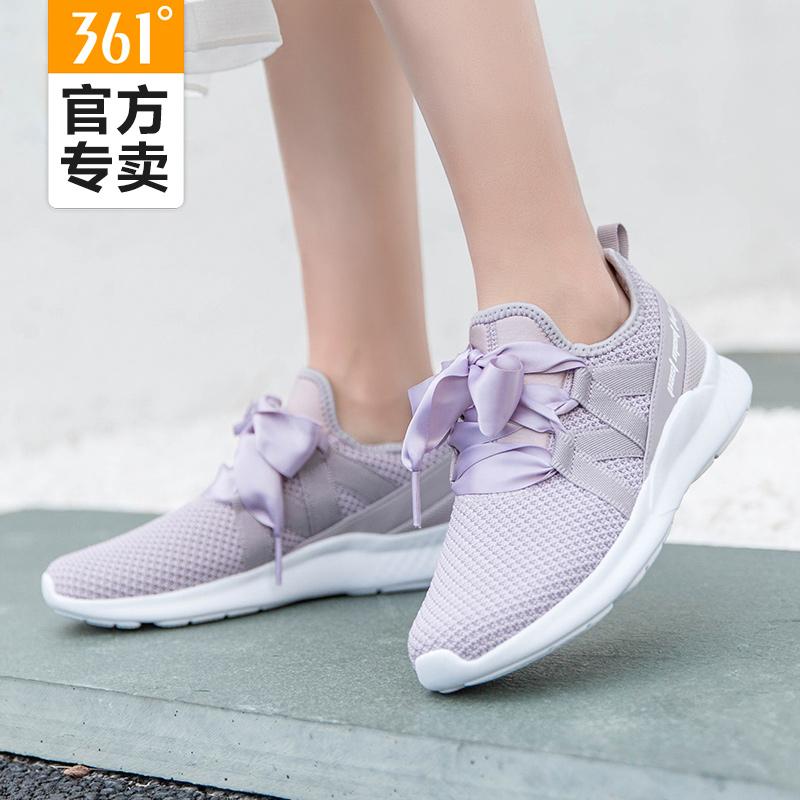 361运动鞋女夏季透气网鞋女式跑步鞋休闲鞋361度女鞋学生网面跑鞋
