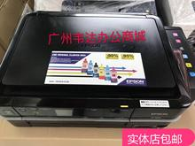 Entity store parcel post Epson TX720WD EP803A six-color inkjet printer wireless Bluetooth CD printing