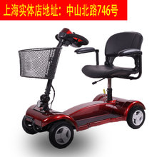 老年代步车电动老年电动车老年代步车四轮休闲代步出口品质进口PG