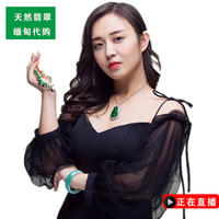 Myanmar live Yaoyao live room purchase special link jade pendant bracelet ice type floating flower mosaic color