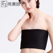 Yu Mu 晗 corset underwear women wrapped chest tube chest corset les female bandage chest straps straps chest chest big chest small