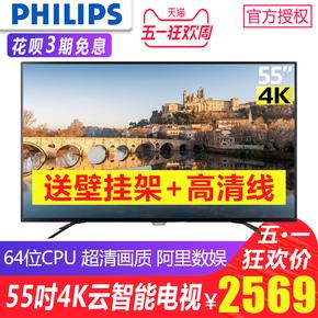 Philips/飞利浦 55PUF6031/T3 55英寸4K高清云智能液晶平板电视机