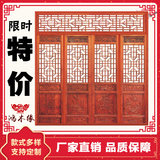 Dongyang woodcarving antique doors and windows solid wood lattice Chinese retro wooden door custom hollow carved screen porch carving