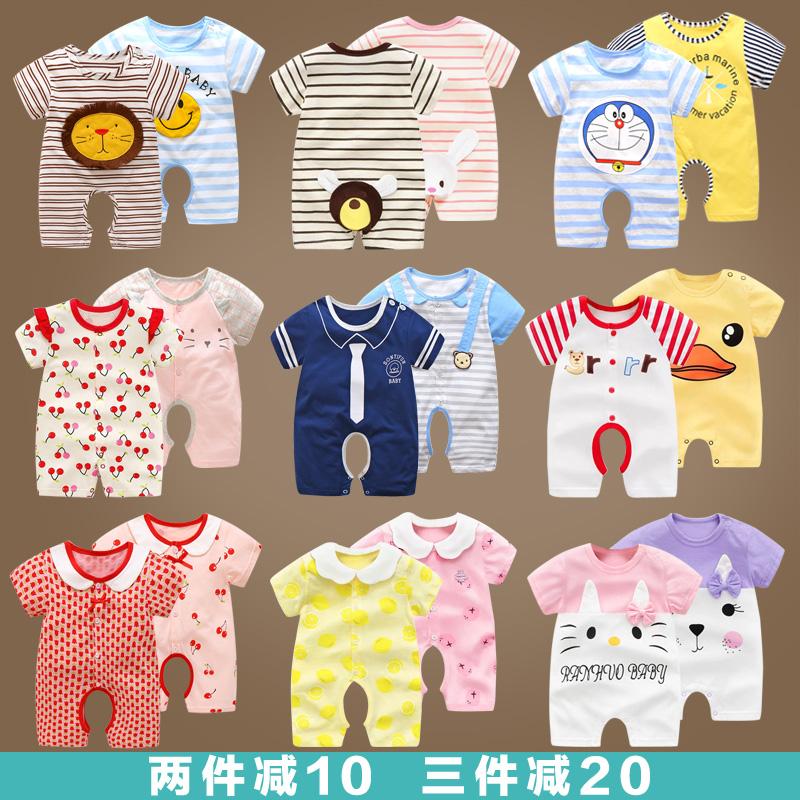 開檔嬰兒連體衣