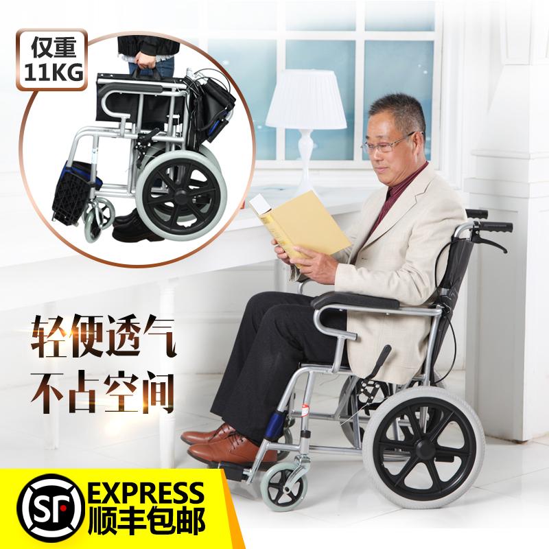 老人便携旅行轮椅