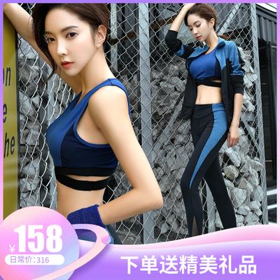 2018春季新款韩国瑜伽服女健身房专业运动性感健身服套装初学者