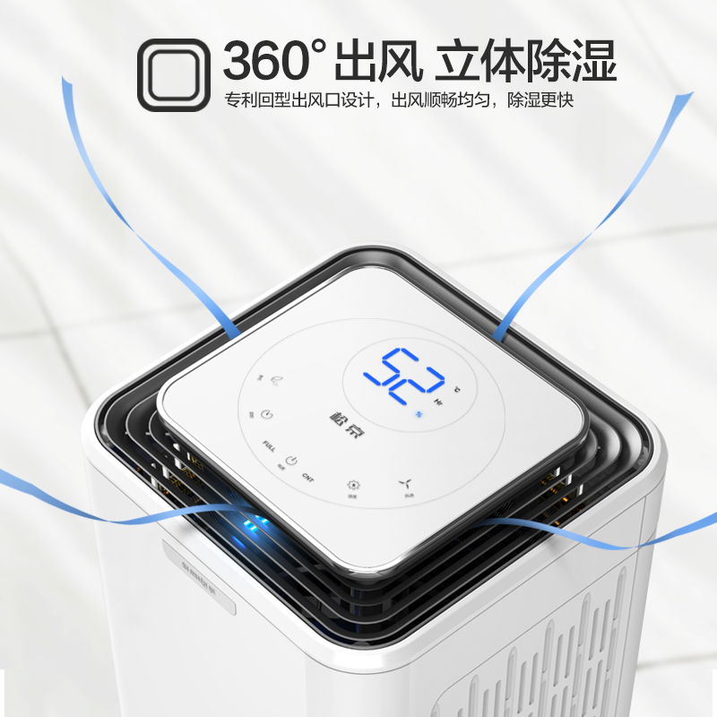 除湿机家用静音迷你抽湿卧室地下室工业大功率吸湿器干燥 DH02 松京