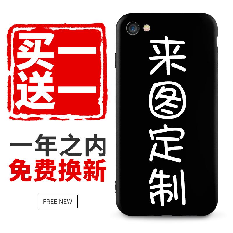 苹果7/8手机壳定制iPhone6p私人diy个性Xs Max情侣8定做plus制作自己照片订制玻璃订做自制来图自定义印图片