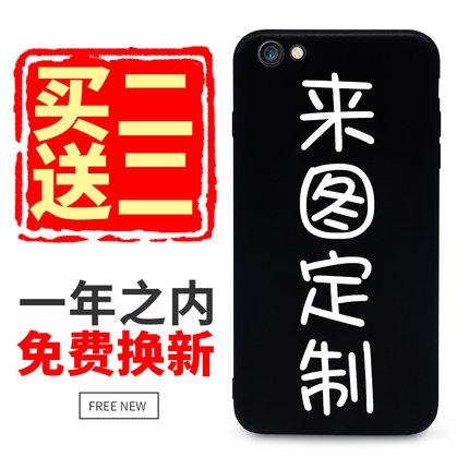iphone5S手机壳定制苹果5se保护套照片自定义个性创意字母定做DIY