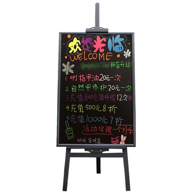 磁性支架式小黑板 餐厅咖啡馆饭店立式广告板家用画板 送进口粉笔