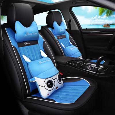 汽车坐垫四季通用吉利帝豪GS/GL远景X6X3/S1博越全包可爱卡通座套
